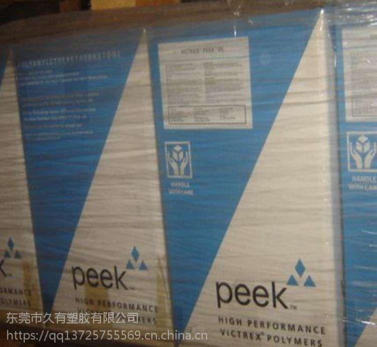 长期供应 英国威格斯 热稳定性 PEEK 150GL30 玻纤增强30%