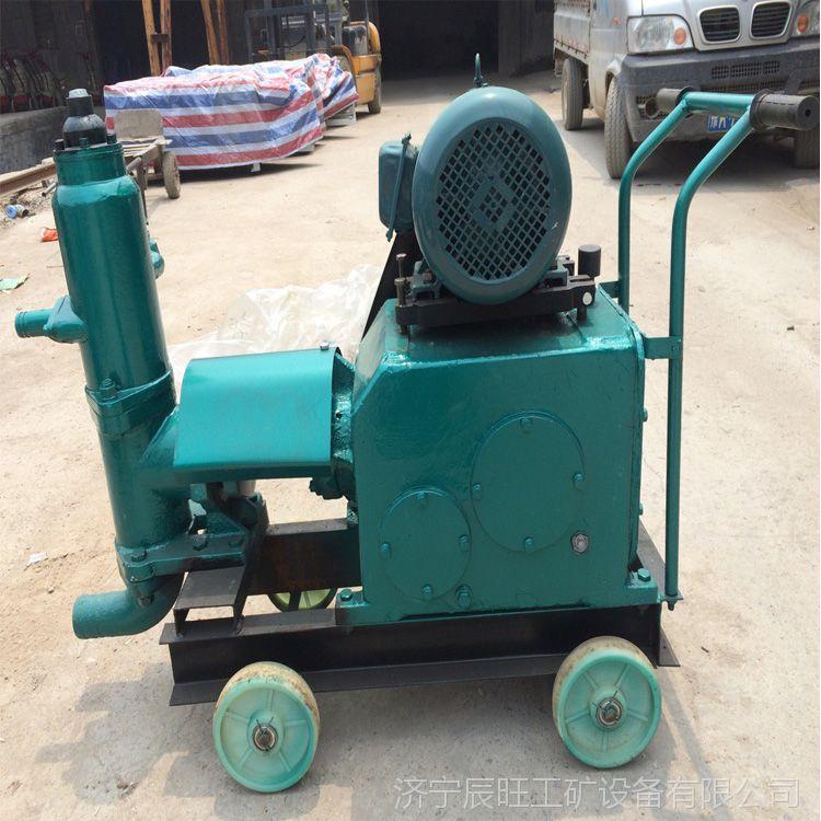 辰旺供应HS-6双缸活塞式注浆泵 厂家直销