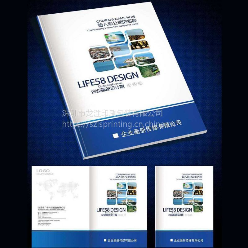 深圳宣传画册印刷 16开铜版纸 封面免费设计 房地产高端楼书印刷