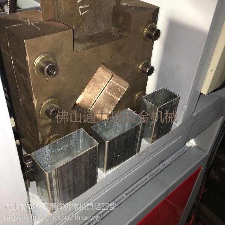 供应方管铁管切断模具 镀锌管开料机器 精诚白铁方管冲断机械