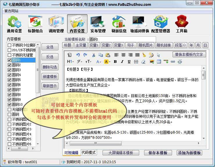 http://himg.china.cn/0/4_163_235404_740_574.jpg