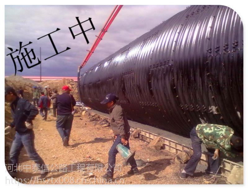 中泰信 山西贵州钢波纹涵管 大口径波纹管涵施工 型号齐全