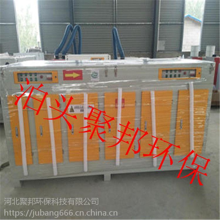 光氧设备厂家批发A等离子净化器A环保设备废气净化器