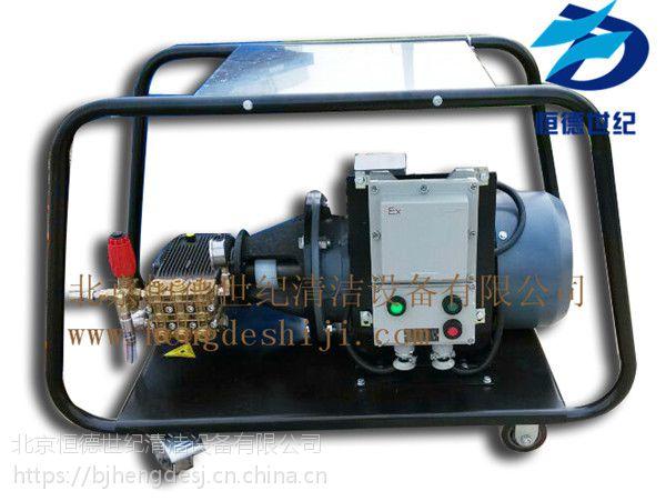 15KW电机驱动高压疏通机 恒德HD20/45大流量疏通机,厂家直销价格优势明显