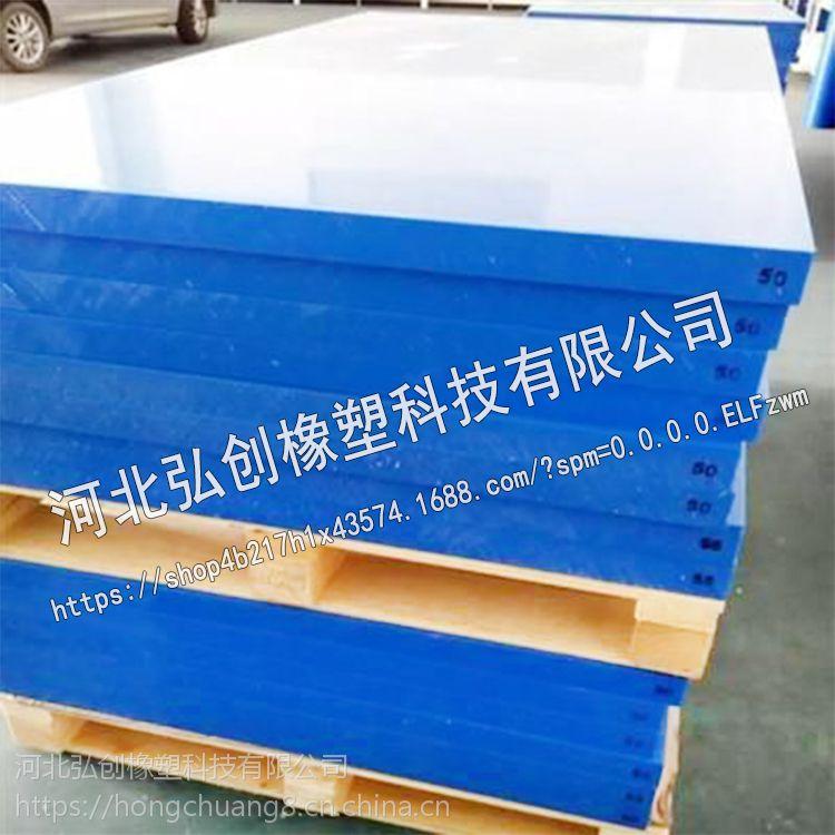 欢迎选购 ASD-12超高分子 聚乙烯板 尼龙板