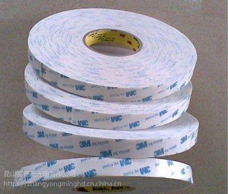 强力防水3M1600T泡棉胶带
