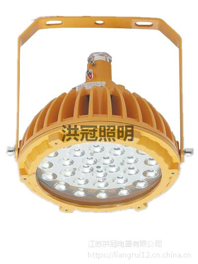 新黎明led防爆灯 BZD139防爆聚光灯80W