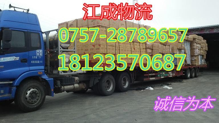 顺德龙江直达到江永县货运专线