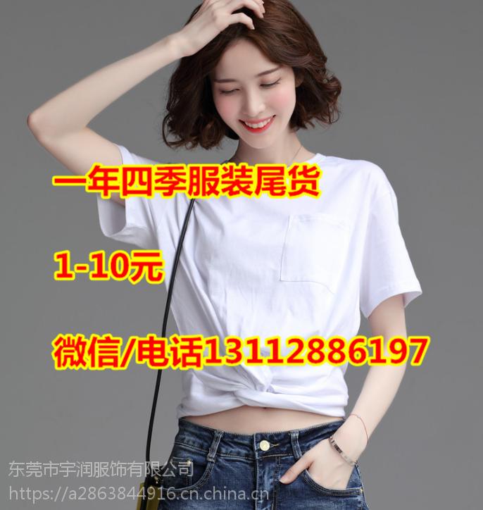 便宜女装T恤夏季短袖女装上衣韩版女士上衣1-5元服装批发