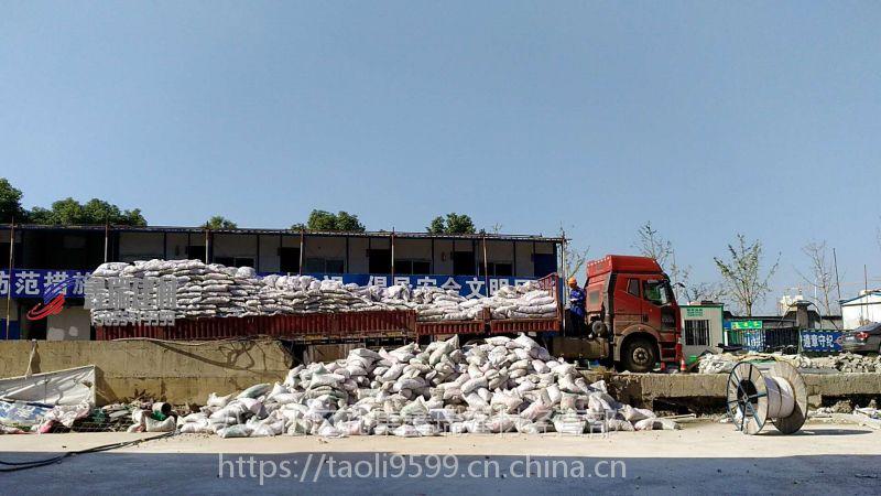 衡水陶粒到哪里去买,鑫瑞轻质陶粒价格15855419599