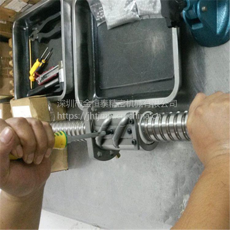 滚珠丝杆维修 机床滚珠丝杆维修 丝杠更换钢珠