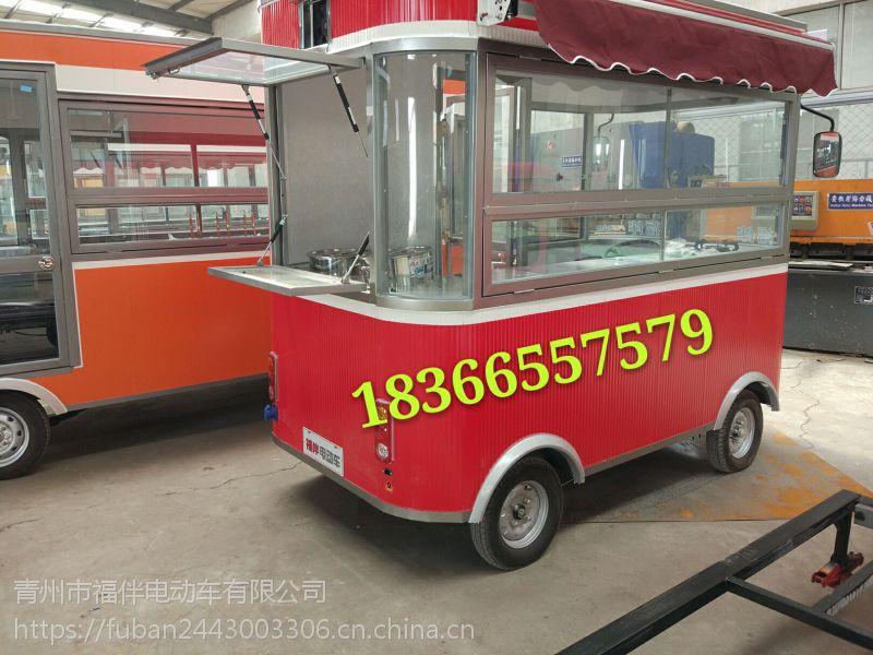 小规格电动四轮小吃车厂家 加工小吃车 供应美食小吃车