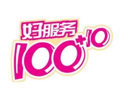 http://himg.china.cn/0/4_164_226394_240_180.jpg