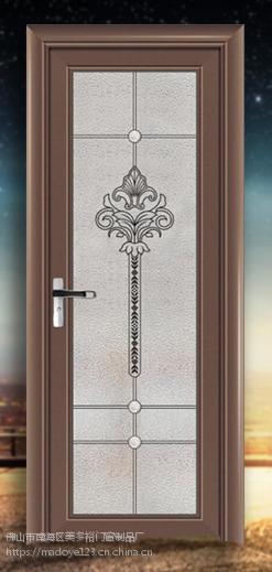佛山美多裕门窗供应铝合金门窗 直销双包边厕所门