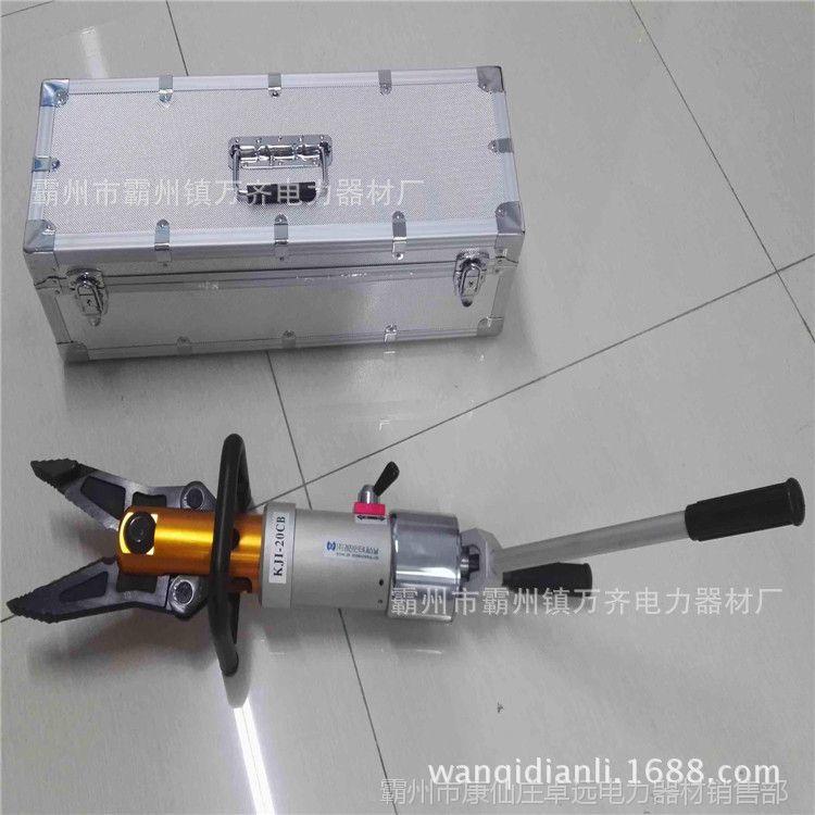 液压剪扩钳KJI-2000CB便携式剪扩器