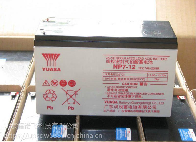 汤浅蓄电池NP100-12///12V100AH官网