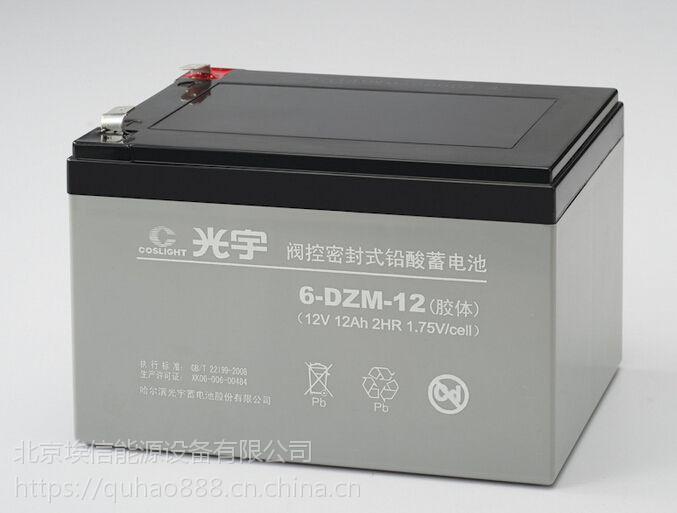 SSB蓄电池SB12-6进口6V12AH正品