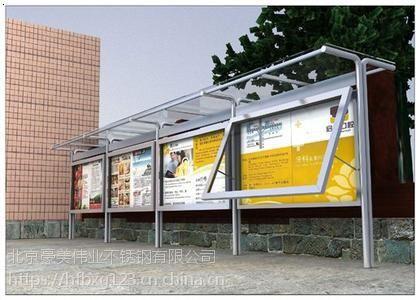 大兴区兴丰大街不锈钢包边门套包边显示器包边83390292