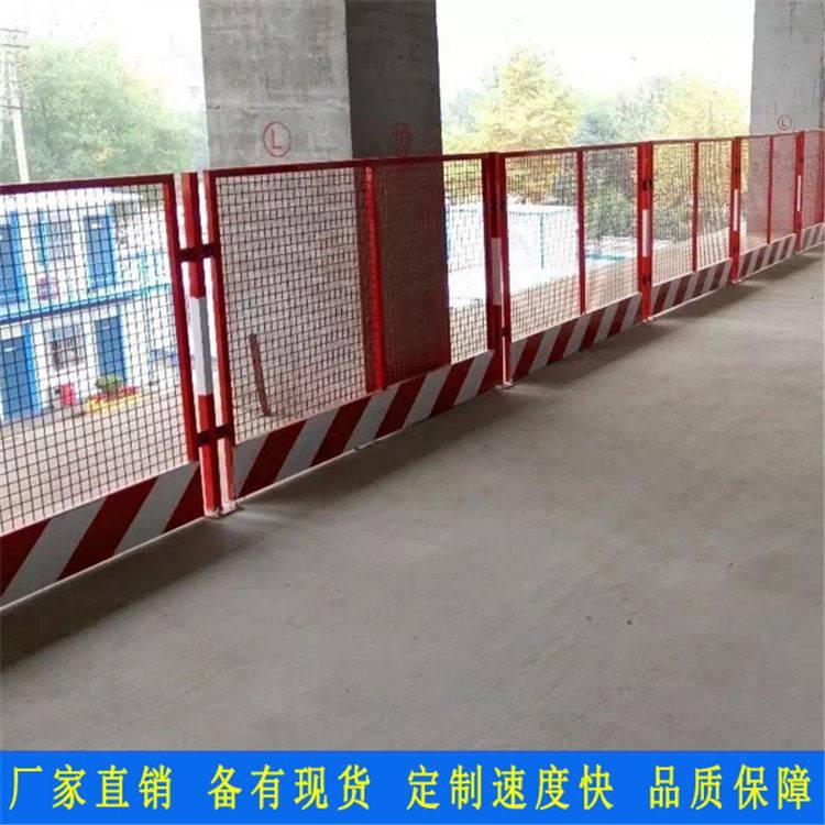 沉淀池防护栏厂家 揭阳临边安全栏杆定制 潮州基坑隔离栏