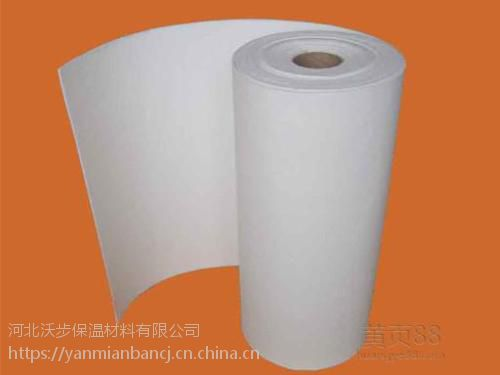 惠州-硅酸铝纤维毯厂家直销报价