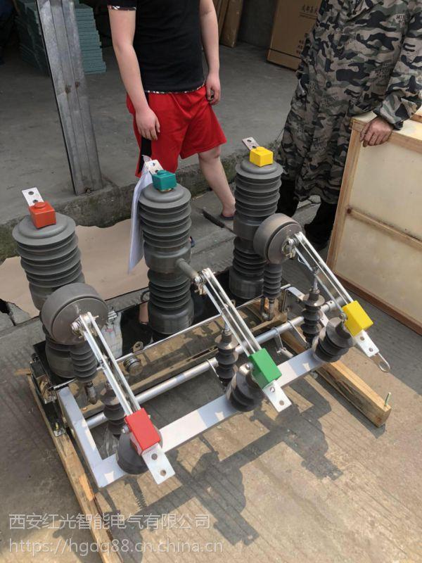 ZW32-12Y预付费真空断路器10KV高压开关