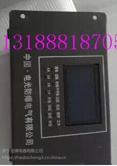 浩博KYZB-K1 馈电智能综合保护装置