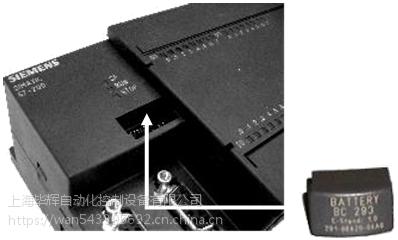 西门子6ES7392-2AX00-0AA0标签相关