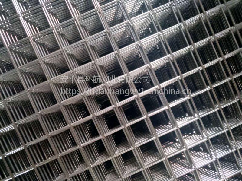 供应青岛304不锈钢筛网#环航电焊网厂直销#