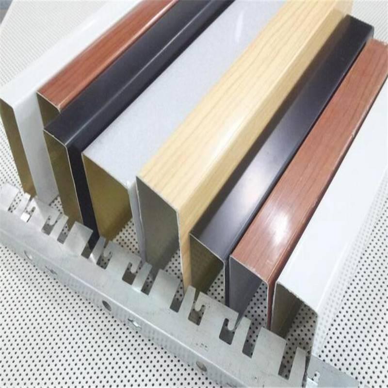 广州德普龙优质铝方通装饰欢迎选购
