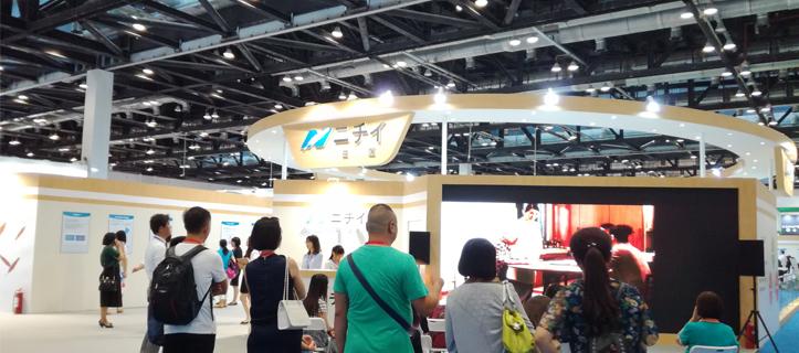 国际展商组团参展第六届中国国际养老服务业博览会,新型养老模式引关注