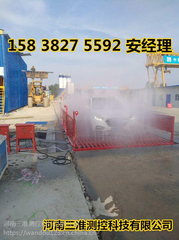 烟台工地洗车台360全方位清洗