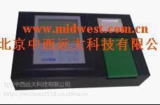 中西 食用油快速检测仪 库号:M388913 型号:BD55/KJ616