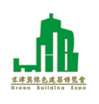 2018第十五届京津冀(石家庄)新型城镇化绿色建筑建材博览会