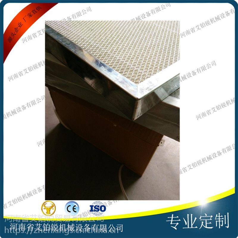 厂家批量生产 空气过滤网 空调过滤网 板式过滤器网