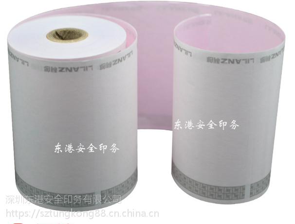 热敏收银纸 POS机打印纸 pos paper Thermal cashier paper
