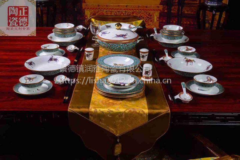 银行礼品餐具定制,景德镇陶瓷餐具定制厂家