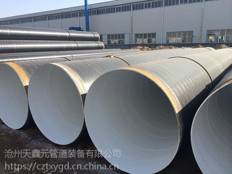 3pe防腐钢管--3pe防腐螺旋钢管-加强级3pe防腐钢管