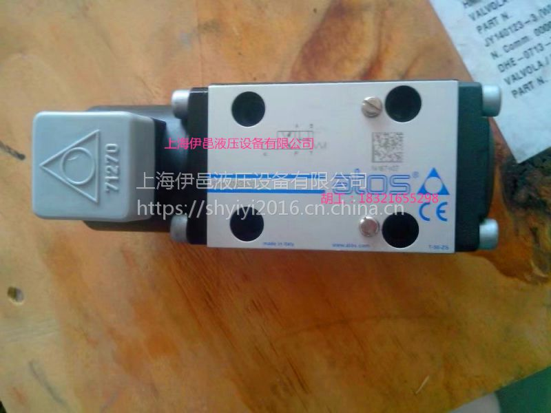 SDHI-0710-X 230/50/60AC 23特价ATOS电磁阀