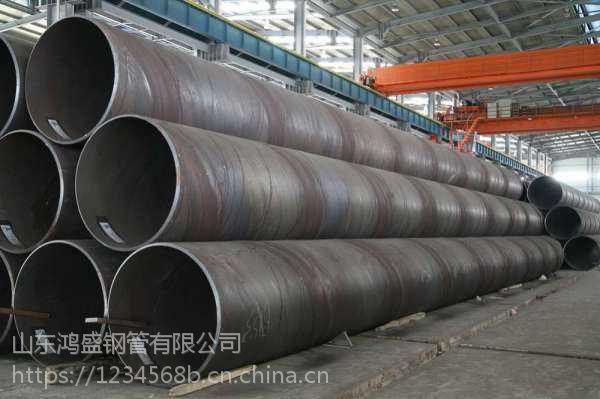 厂家直销螺旋钢管 大口径螺旋管供应商