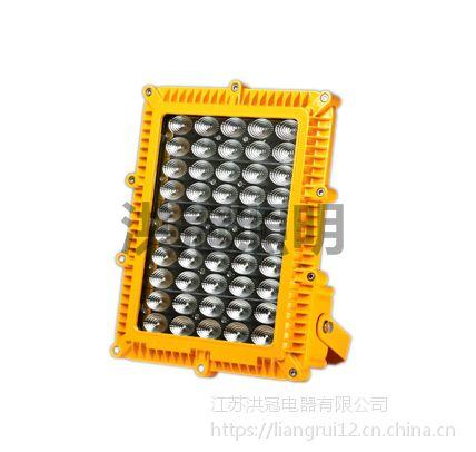 大功率led防爆灯 150W防爆led泛光灯 立杆式