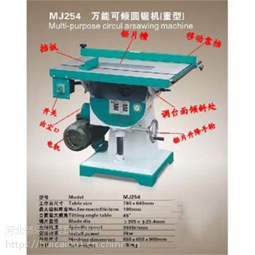 霍州万能木工圆锯机 多功能圆锯机性价比