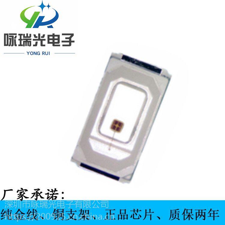 紫光5730灯珠销售0.5W5730紫光光源LED390-410NM紫光