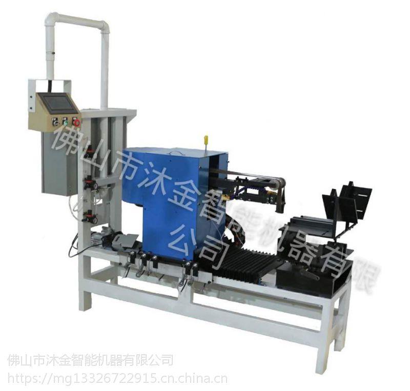 沐金厂家双盆磨角机不锈钢水槽自动磨角机