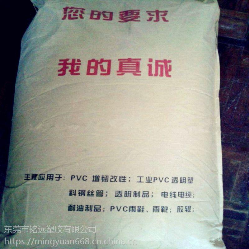 酚醛树脂改性用NBR丁腈橡胶粉