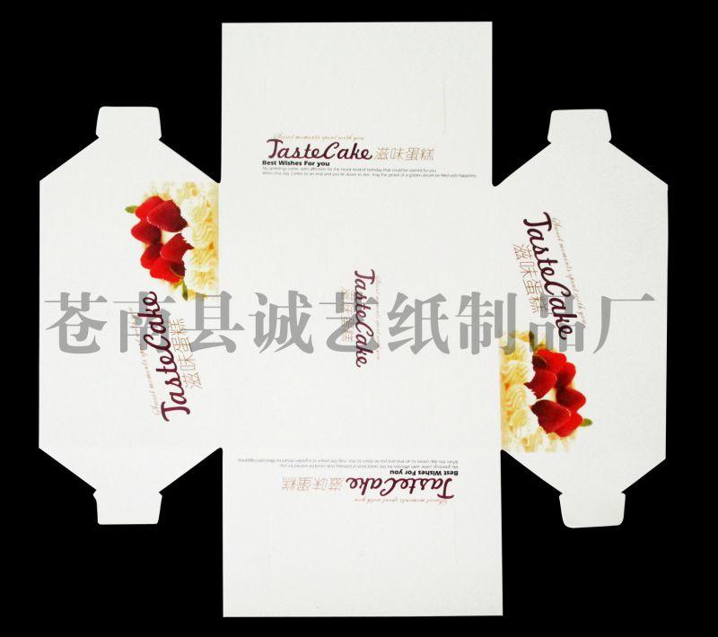 供应 天地盖滋味蛋糕纸盒 亚光时尚折叠包装盒 免设计费图片