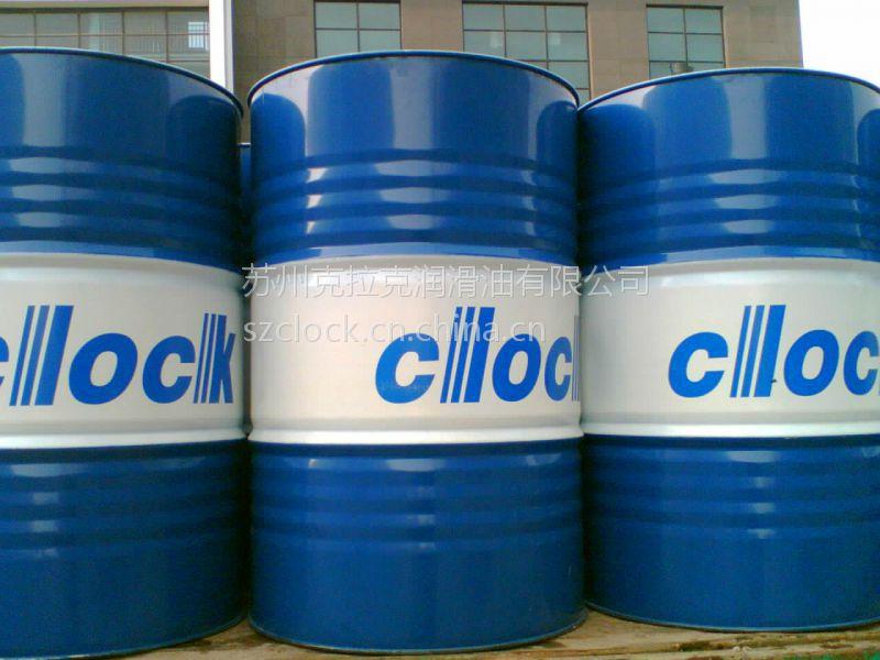 克拉克润滑油重庆润滑油推广进行中