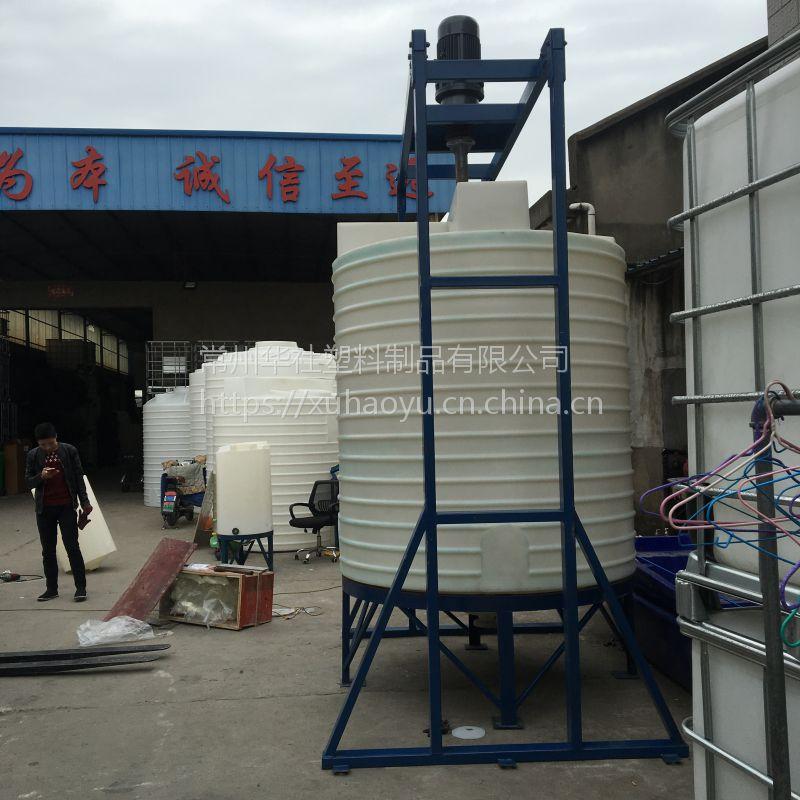 厂家供应海口减水剂塑料桶 5吨外加剂储罐