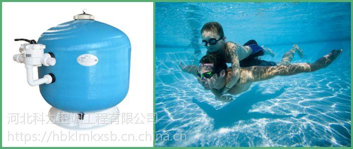 泳池水处理设备CT700 泳池过滤器 浴池过滤砂缸 新疆科力生产
