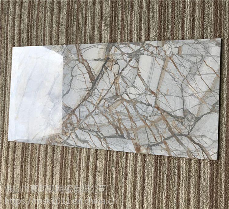厂家直销抛釉薄板 300*600mm釉面薄板瓷砖客厅厨房卫生间内墙瓷砖