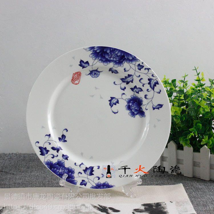 景德镇手绘礼品陶瓷餐具套装批发厂家 千火陶瓷